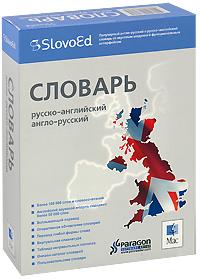 Новый Диск / Paragon Software (SHDD) SlovoEd 7.5 для Maс. Словарь англо-русско-английский