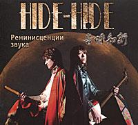 Диск упакован в Jewel Case и вложен в картонную коробку. Издание содержит 8-страничный буклет с фотографиями и дополнительной информацией на русском языке.