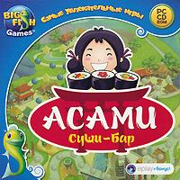 Асами. Суши бар, Новый Диск / Big Fish Games & Blue Tea Games