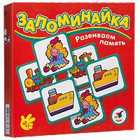 Развивающая игра Развиваем память: Игрушки, 24 элемента1703Эта развивающая игра, основана на широко известном и очень популярном в мире принципе Memory. Перед игроками рубашкой вверх разложены карточки, открывая и закрывая по две, нужно найти все пары одинаковых карточек. Крупные карточки с забавными картинками делают игру привлекательной даже для самых маленьких. Развивающая игра Развиваем память: Игрушки предназначена для развития внимания, мышления, цветовосприятия, мелкой моторики рук. Характеристики: Размер карточки: 8 см х 8 см. Размер упаковки: 16,5 см х 16,5 см x 3 см.
