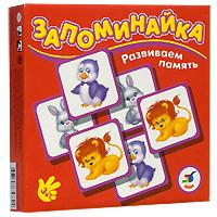 Развивающая игра Развиваем память: Пушистики, 24 элемента1704Эта развивающая игра основана на широко известном и очень популярном в мире принципе Memory. Перед игроками рубашкой вверх разложены карточки, открывая и закрывая по две, нужно найти все пары одинаковых карточек. Крупные карточки с изображением забавных животных делают игру привлекательной даже для самых маленьких. Развивающая игра Развиваем память: Пушистики предназначена для развития внимания, мышления, цветовосприятия, мелкой моторики рук. Характеристики: Размер карточки: 8 см х 8 см. Размер упаковки: 16,5 см х 16,5 см x 3 см.