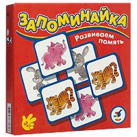 Развивающая игра Развиваем память: В зоопарке, 24 элемента2156Эта развивающая игра основана на широко известном и очень популярном в мире принципе Memory. Перед игроками рубашкой вверх разложены карточки, открывая и закрывая по две, нужно найти все пары одинаковых карточек. Крупные карточки с изображением забавных животных делают игру привлекательной даже для самых маленьких. Развивающая игра Развиваем память: В зоопарке предназначена для развития внимания, мышления, цветовосприятия, мелкой моторики рук.