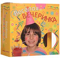 Набор для творчества Веселая вечеринка00000122Чтобы позвать друзей на вечеринку, совсем не обязательно ждать Дня рождения или Нового года. Можно самому придумать любой праздник! И чем он будет оригинальнее и необычнее, тем интереснее! А поможет вам в этом набор Веселая вечеринка! В наборе вам предлагается меню идей для веселых вечеринок! Это необычное меню, ведь оно состоит из: игр, развлечений, перевоплощений и, конечно же, вкусностей и сладостей. Выбирайте идеи для вашей дружной компании, и начинайте веселиться! Характеристики: Материал: пластик, резина, металл. Размер упаковки: 17 см х 6 см х 17 см. Изготовитель: Китай.
