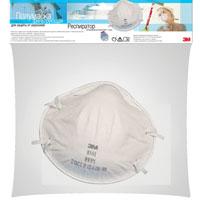Полумаска фильтрующая для защиты от аэрозолей 3М XF004502589