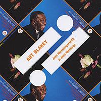 Ремастированное издание, содержит 12-страничный буклет с фотографиями и дополнительной информацией на английском языке.