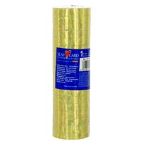 Серпантин Holo цвет золотой11144763Искрящиеся ленты голографического серпантина Holo помогут создать неповторимую волшебную атмосферу настоящего праздника. Характеристики: Ширина ленты: 0,7 см. Уважаемые клиенты! Обращаем ваше внимание на возможные изменения в дизайне, связанные с цветовым ассортиментом продукции. Поставка осуществляется в зависимости от наличия на складе.