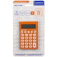 Калькулятор Assistant AC-1116, 8-разрядный, цвет: оранжевыйAC-1116OСтильный карманный калькулятор в ярком цветном корпусе с круглыми резиновыми кнопками, окрашенными в цвет корпуса, - это не только помощник в вычислениях, но и стильный деловой аксессуар. Калькулятор оснащен 8-разрядным дисплеем-линзой, увеличивающим цифры. Позволяет вычислять проценты и запоминать промежуточные результаты вычислений. Калькулятор имеет двойную систему питания: от солнечного элемента и от батареи. Характеристики: Цвет: оранжевый. Материал: пластик, резина. Размер дисплея: 4,5 см х 1,5 см. Размер калькулятора: 6,5 x 9,5 x 1 см. Размер упаковки: 10,5 см x 19 см x 2 см. Изготовитель: Китай.
