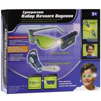 Набор ночного видения СуперагентDM-1288Настоящие шпионы для получения информации пользуются самыми современными техническими приспособлениями. Набор ночного видения Суперагент станет необходимым для тех, кто мечтает о приключениях, кому снятся шпионские штучки, и в чьем воображении существует реальный мир шпионских страстей. В набор входят очки с желтыми линзами, точечный фонарик, который без усилий закрепляется на оправе и двустороннее подслушивающее устройство. Линзы очков выполнены в желтом цвете, очки и оправа изготовлены из специального пластика. Устойчивые к повреждениям желтые линзы очков, точечный фонарик и подслушивающее устройство помогут вашему малышу почувствовать себя ночным шпионом. Порадуйте своего ребенка таким замечательным подарком!