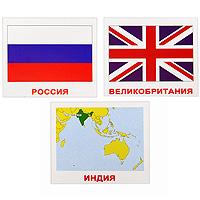 Комплект мини-карточек Страны/Флаги/Столицы978-5-91666-115-6Комплект Страны/Флаги/Столицы содержит 40 двусторонних карточек с изображениями флагов самых известных стран мира, а на другой стороне фрагменты карты с контурами стран и обозначенными столицами, предназначен для занятия с детьми. Просмотр таких карточек позволяет ребенку быстро усвоить названия стран мира со столицами, а также запомнить, где они расположены и как выглядят их флаги. Комплект мини-карточек Страны/Флаги/Столицы развивает у малыша интеллект и формирует фотографическую память. Характеристики: Размер карточки: 10 см х 8,5 см. Рекомендуемый возраст: от 6 месяцев.
