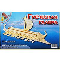 Сборная деревянная модель Греческая галераП129Сборная деревянная модель Греческая галера позволит вашему ребенку собрать объемную деревянную конструкцию. Модель выполнена из экологически чистой древесины.