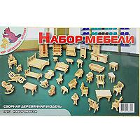 Сборная деревянная модель Набор мебелиП077Сборная деревянная модель Набор мебели позволит вашему ребенку собрать объемную деревянную конструкцию. Модель выполнена из экологически чистой древесины.