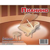 Сборная деревянная модель ПианиноИ005Сборная деревянная модель Пианино позволит вам и вашему ребенку собрать объемную деревянную конструкцию в виде пианино. Модель для сборки развивает мелкую моторику, интеллектуальные способности, воображение и конструктивное мышление, тренирует терпение и усидчивость. Модель выполнена из экологически чистой древесины.