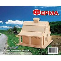 Сборная деревянная модель ФермаП070Сборная деревянная модель Ферма позволит вам и вашему ребенку собрать объемную деревянную конструкцию в виде фермы. Модель для сборки развивает мелкую моторику, интеллектуальные способности, воображение и конструктивное мышление, тренирует терпение и усидчивость. Модель выполнена из экологически чистой древесины.