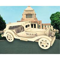 Сборная деревянная модель Автомобиль MG TSП016Сборная деревянная модель Автомобиль MG TS позволит вам и вашему ребенку собрать объемную деревянную конструкцию в виде ретро-автомобиля. Модель для сборки развивает мелкую моторику, интеллектуальные способности, воображение и конструктивное мышление, тренирует терпение и усидчивость. Модель выполнена из экологически чистой древесины.