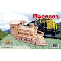 Сборная деревянная модель Паровоз. П006П006Сборная деревянная модель Паровоз позволит вам и вашему ребенку собрать объемную деревянную конструкцию в виде паровоза. Модель для сборки развивает мелкую моторику, интеллектуальные способности, воображение и конструктивное мышление, тренирует терпение и усидчивость. Модель выполнена из экологически чистой древесины.