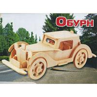 Сборная деревянная модель ОбурнП018Сборная деревянная модель Обурн позволит вам и вашему ребенку собрать объемную деревянную конструкцию в виде ретро-автомобиля марки Auburn. Модель для сборки развивает мелкую моторику, интеллектуальные способности, воображение и конструктивное мышление, тренирует терпение и усидчивость. Модель выполнена из экологически чистой древесины.