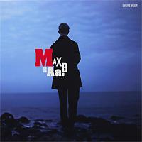 Max Raabe. Ubers Meer (LP)
