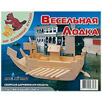 Сборная деревянная модель Весельная лодкаП132Сборная деревянная модель Весельная Лодка позволит вам и вашему ребенку собрать объемную деревянную конструкцию в виде морского судна. Если после сборки готовое изделие покрыть лаком или раскрасить, то игрушка приобретает необыкновенно нарядный вид и может послужить украшением любого интерьера! Модель для сборки развивает мелкую моторику, усидчивость, пространственное и абстрактное мышление, тренирует терпение. Модель выполнена из экологически чистой древесины.