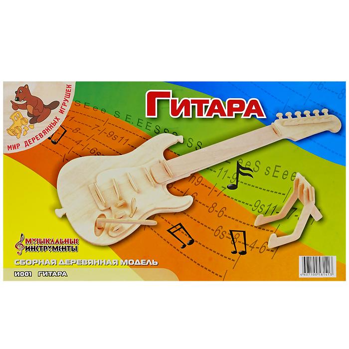 Сборная деревянная модель ГитараИ001Сборная деревянная модель Гитара позволит вам и вашему ребенку собрать объемную деревянную конструкцию в виде музыкального инструмента. Если модель после сборки покрыть лаком или раскрасить, то игрушка приобретает необыкновенно нарядный вид и может послужить украшением любого интерьера! Игра разовьет усидчивость, аккуратность, пространственное мышление. Модель выполнена из экологически чистой древесины.