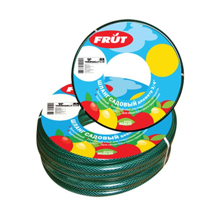 Шланг садовый Frut 3/4, цвет: зеленый, 40 м402035Трехслойный садовый шланг Frut изготовлен из ПВХ. Один слой шланга армированный, для повышения прочности. Он прекрасно подойдет для полива в садово-огородных хозяйствах.