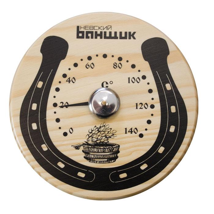 Термометр для бани и сауны Подкова на счастьеБ1154Термометр (градусник) биметаллический (механический) является необходимым аксессуаром для измерения температуры в бане или сауне до 140 С. Внешний вид дополнит интерьер Вашей бани или сауны. Характеристики: Производитель: Россия. Артикул: Б1154.