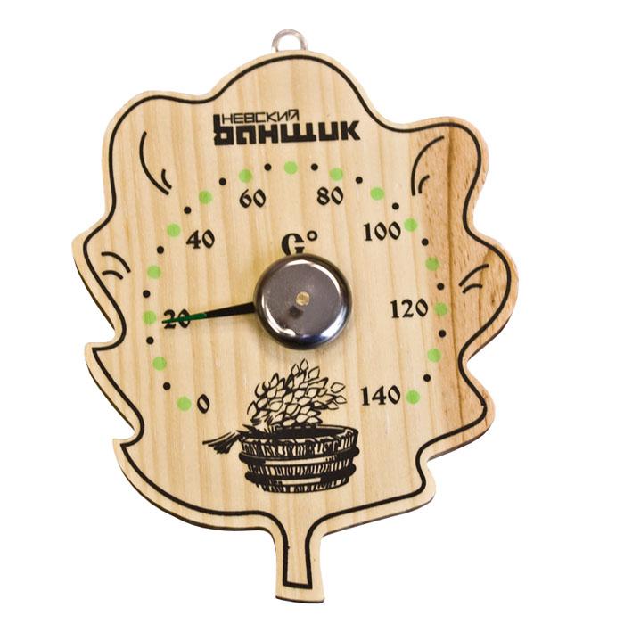 Термометр для бани и сауны ЛистБ1155Термометр (градусник) биметаллический (механический) является необходимым аксессуаром для измерения температуры в бане или сауне до 140 С. Внешний вид дополнит интерьер Вашей бани или сауны.
