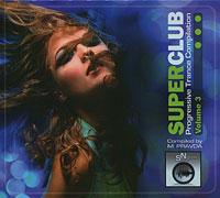 Super Club. Volume 3 2011 Audio CD