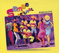 Bungalove. Samba Natural