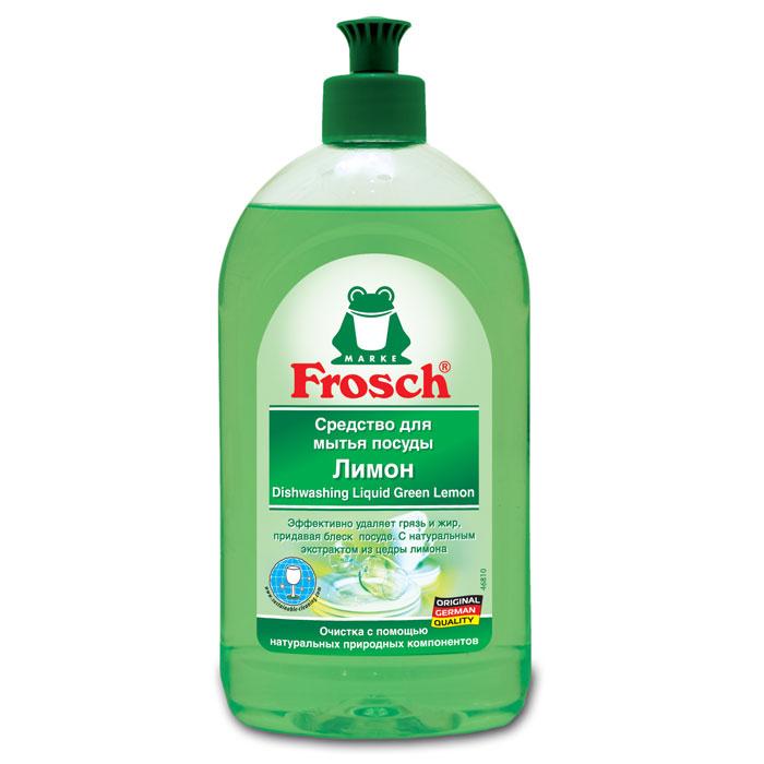 Средство для мытья посуды Frosch Лимон, 500 мл706183Средство для мытья посуды Frosch Лимон естественным способом с помощью высокоэффективных жирорастворяющих экстрактов из цедры лимона удаляет жир и грязь и оставляет при этом приятный свежий аромат лимона. Очистка с помощью натуральных природных компонентов! Торговая марка Frosch специализируется на выпуске экологически чистой бытовой химии. Для изготовления своей продукции Frosch использует натуральные природные компоненты. Ассортимент содержит все необходимое для бережного ухода за домом и вещами. Продукция торговой марки Frosch эффективно удаляет загрязнения, оберегает кожу рук и безопасна для окружающей среды.