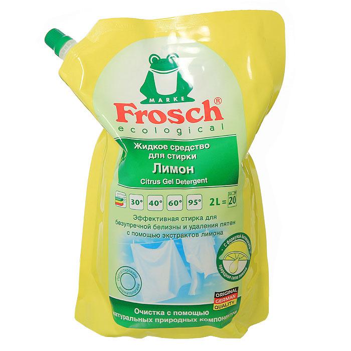 """Жидкое средство для стирки """"Frosch"""", с ароматом лимона, 2 л"""