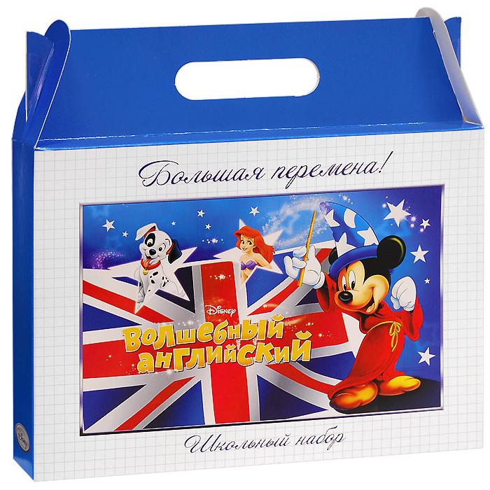 Zakazat.ru: Disney. Школьный набор. Disney. Волшебный английский