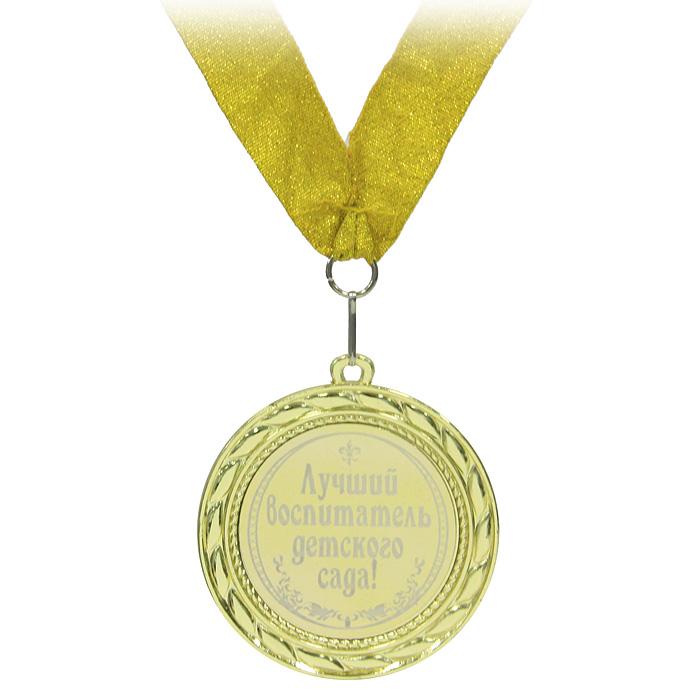 Медаль сувенирная Лучший воспитатель детского сада010202028 Медаль Лучший воспитатель детского сада ( (772)) Комбинированный материаСувенирная медаль, выполненная из металла золотистого цвета и оформленная надписью Лучший воспитатель детского сада, станет оригинальным и неожиданным подарком для каждого. К медали крепится золотистая лента. Такая медаль станет веселым памятным подарком и принесет массу положительных эмоций своему обладателю. Медаль упакована в подарочный футляр, обтянутый бархатистой тканью бордового цвета.