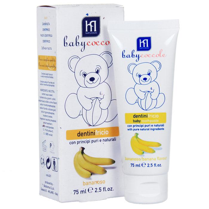 Зубная паста Babycoccole Банан, 75 мл4201Зубная паста Babycoccole Банан специально разработана для первых молочных зубов с приятным фруктовым вкусом банана. Натуральный и восхитительный вкус сможет приучить даже самого маленького малыша к ежедневной гигиене. Эта вкусная паста также предупреждает развитие кариеса молочных зубов, и делает их чистыми и защищенными, и без повреждения эмали. В состав входят фторид, кальций и витамины, которые усиливают структуру зубов. Паста не токсична, безвредна при случайном проглатывании. Не вредит здоровью вашего ребенка независимо от возраста. Характеристики: Объем: 75 мл. Товар сертифицирован.