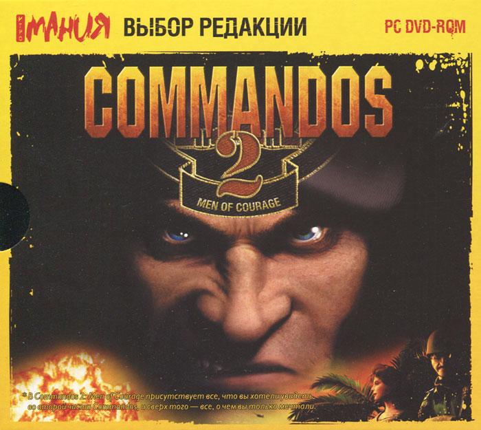 Commandos 2: Награда за смелость