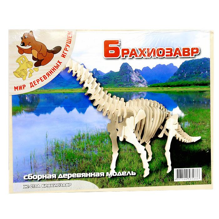 Сборная деревянная модель БрахиозаврЖ013аСборная деревянная модель Брахиозавр позволит вам и вашему ребенку собрать объемную деревянную конструкцию. Модель для сборки развивает мелкую моторику, интеллектуальные способности, воображение и конструктивное мышление, тренирует терпение и усидчивость. Модель выполнена из экологически чистой древесины.