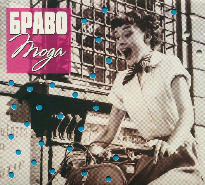Издание содержит 12-страничный буклет с фотографиями и текстами песен на русском языке.