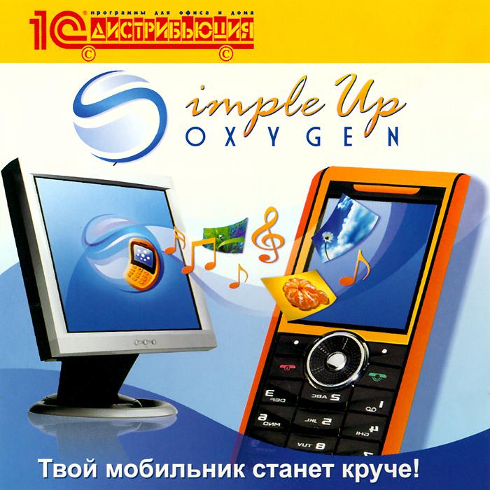Oxygen SimpleUp