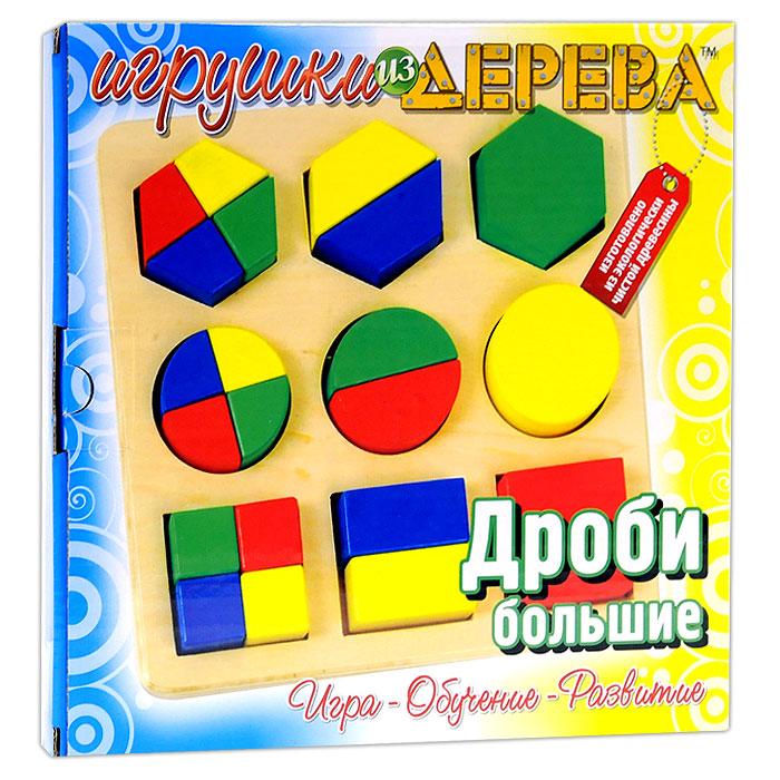 Развивающая игра Большие дробиД058Развивающая игра Большие дроби займет внимание вашего малыша надолго. Игра состоит из деревянного основания с углублениями для фигурок в форме квадратов, овалов и шестиугольников и 21 цветной фигурки, представляющей собой невысокие геометрические фигуры - целые и разделенные по сечению на равные части (половинки и четвертинки). Играя в такую игру, ребенок познакомится с такой геометрической фигурой, как квадрат, овал, шестиугольник и получит первое представление о дробях. Игра способствует развитию цветовосприятия, мелкой моторики рук, воображения и логического мышления.