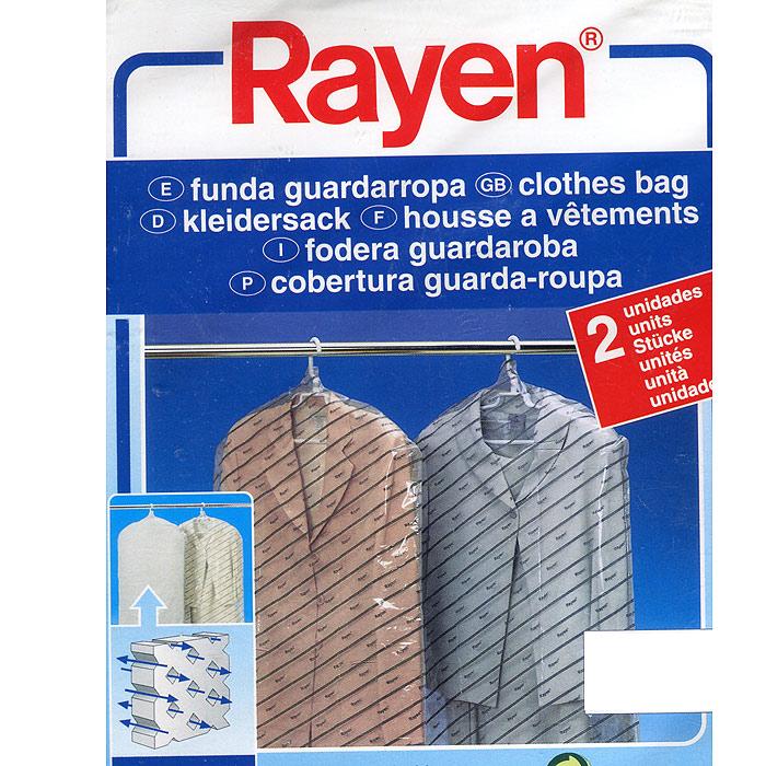 "Чехол  ""Rayen "" предназначен для хранения одежды.  Чехол защитит вашу..."