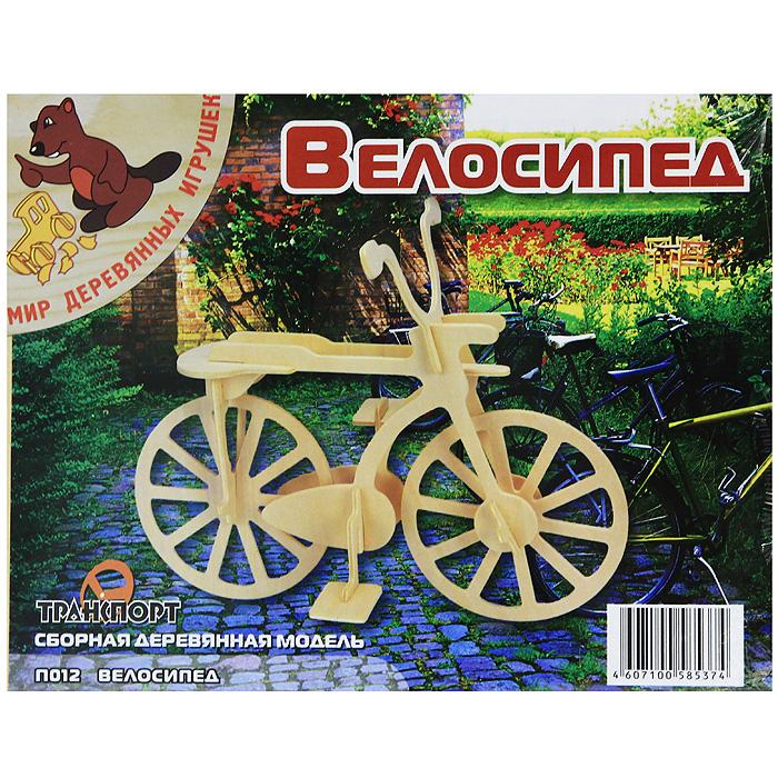 Сборная деревянная модель ВелосипедП012Сборная деревянная модель Велосипед позволит вам и вашему ребенку собрать объемную деревянную конструкцию. Модель для сборки развивает мелкую моторику, интеллектуальные способности, воображение и конструктивное мышление, тренирует терпение и усидчивость. Модель выполнена из экологически чистой древесины.