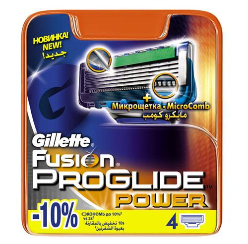 Gillette Сменные кассеты для бритья Fusion ProGlide Power, 4 шт - GilletteGIL-84854233Gillette - лучше для мужчины нет! Gillette Fusion ProGlide Power – это самая инновационная бритва от Gillette, которая обеспечивает действительно революционное скольжение и гладкость бритья. Новая бритва оснащена самыми тонкими лезвиями от Gillette со специальным покрытием, снижающим сопротивление. Для революционного скольжения и невероятной гладкости бритья, даже по сравнению с Fusion. Невооруженным глазом вы можете не заметить все последние инновации в НОВЫХ бритвах Gillette Fusion ProGlide и Gillette Fusion ProGlide Power, но после первого раза вы почувствуете, что бритье превратилось в скольжение. - При покупке упаковки сменных кассет ProGlide или ProGlide Power из 4 шт. вы экономите до 10% по сравнению с покупкой двух упаковок из 2 шт. (на основании отпускной цены Procter&Gamble). - Самые тонкие лезвия от Gillette для революционного скольжения и гладкости бритья (первые лезвия в кассетах Fusion ProGlide тоньше, чем лезвия Fusion). -...
