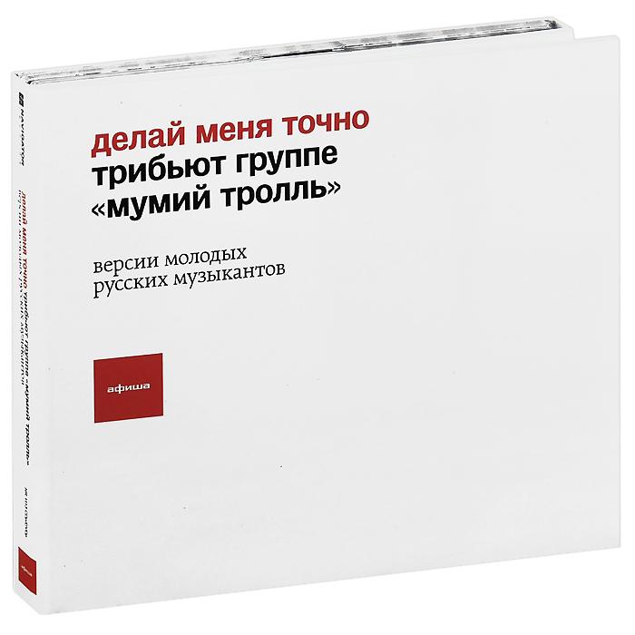 Издание содержит 40-страничный буклет с фотографиями и дополнительной информацией на русском языке.