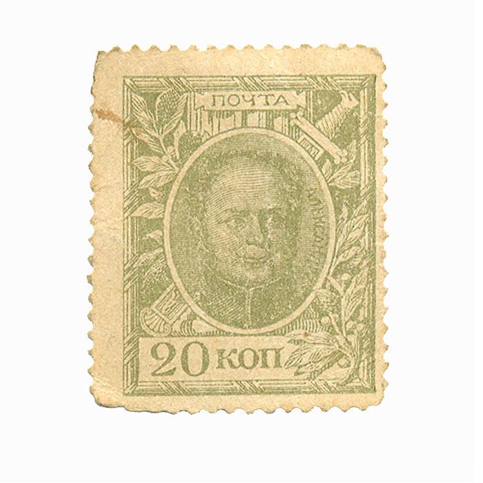 Разменная деньга-марка 20 копеек. Российская Империя, 1915 год131004Разменная деньга-марка 20 копеек. Российская Империя, 1915 год. Размер 2,3 х 3 см. Сохранность хорошая.