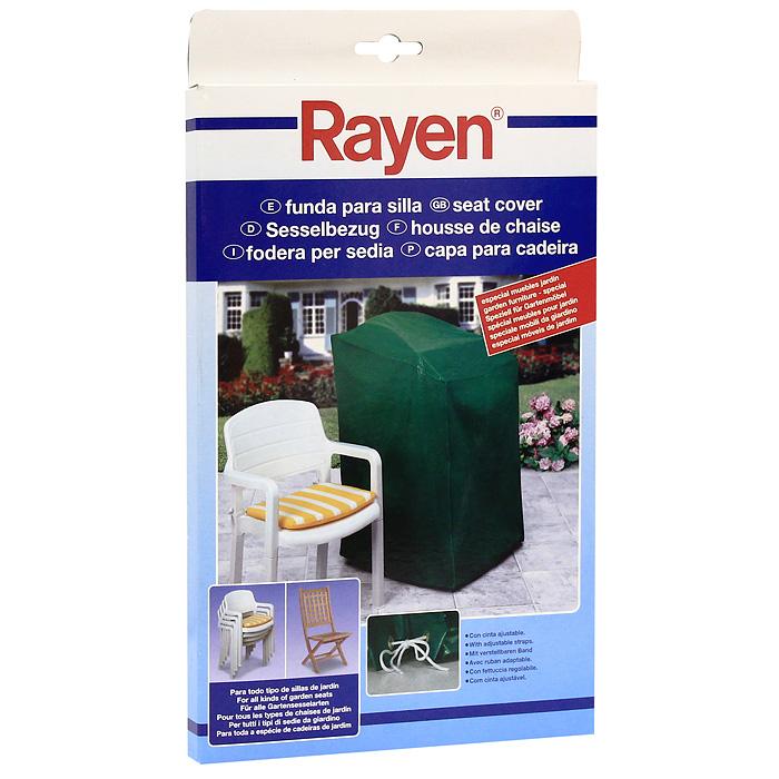 Чехол для стульев Rayen, 68 х 68 х 110 см6381.10-RYУдобный чехол для стульев Rayen защитит от загрязнений, пыли, влаги и поможет надолго сохранить их безупречный вид.