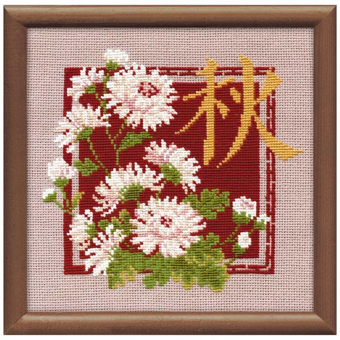Набор для вышивания Осень, 20 см х 20 см813Красивый и стильный рисунок-вышивка, выполненный на канве, выглядит оригинально и всегда модно. В наборе для вышивания Осень есть все необходимое для создания собственного чуда: канва, специальные нити, игла и схема рисунка. Работа, сделанная своими руками, создаст особый уют и атмосферу в доме и долгие годы будет радовать вас и ваших близких. Ведь вы выполните вышивку с любовью!