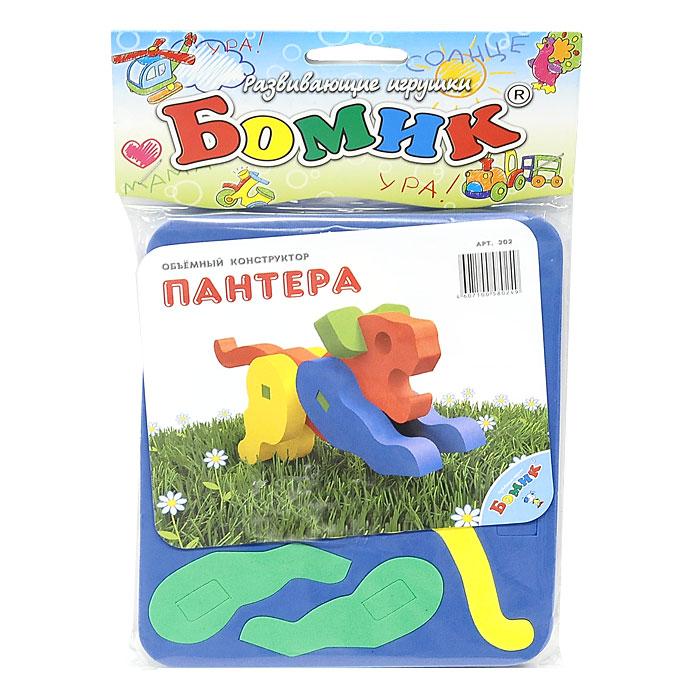 Бомик Мягкий конструктор Пантера