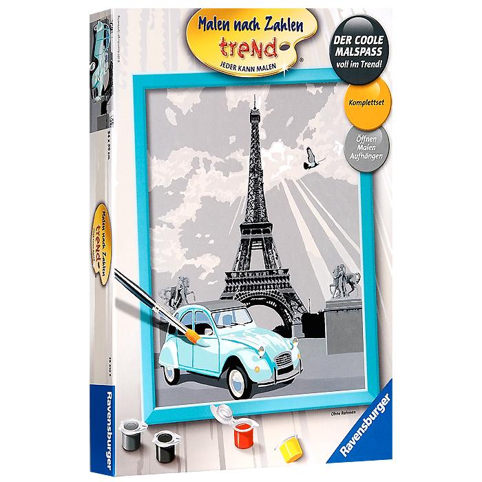 Раскраска по номерам Париж, 24 см х 30 см4005556284108С раскраской по номерам Париж каждый сможет стать начинающим художником и создать свою собственную картину! Надо только аккуратно нанести необходимую краску на отмеченный для нее участок на основе. Таким образом, шаг за шагом у вас получится великолепная картина с изображением Эйфелевой башни. Краски основаны на воде, легко отмываются и безопасны для детей. С этим набором вы ярко и увлекательно проведете время. Набор содержит в себе три картонные картины для раскрашивания, акриловые краски, которые не нужно смешивать, пакетики с лаком, который защищает картину от пыли и кисточку Если ваши дети любят рисовать и заниматься изобразительным искусством, то, несомненно, этот набор для них станет лучшим подарком. И процесс рисования превращается в удовольствие - не нужно думать над композицией, лист уже расчерчен на зоны, и все, что нужно сделать - взять кисточку и начать раскрашивать.