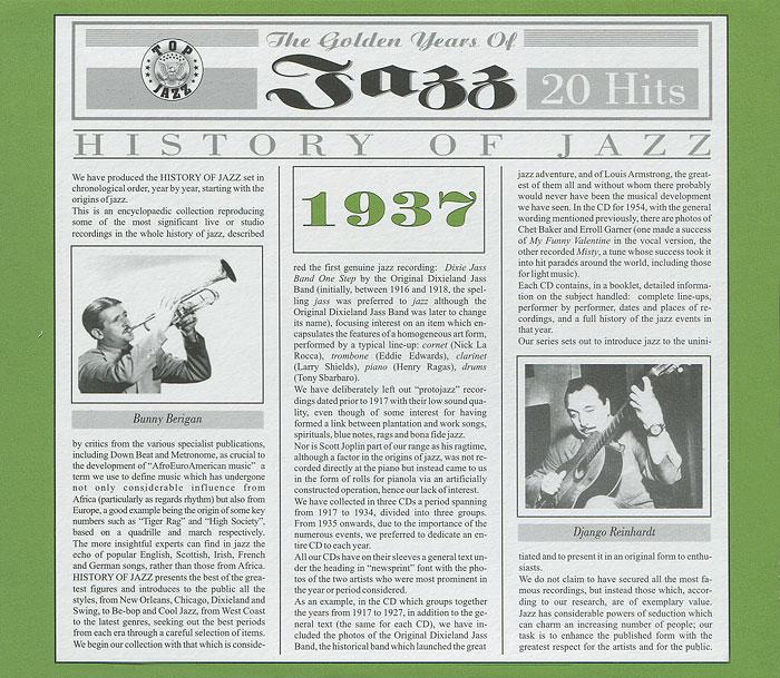 Издание содержит 8-страничный буклет с дополнительной информацией на английском языке. Диск упакован в Jewel Case и вложен в картонную коробку.