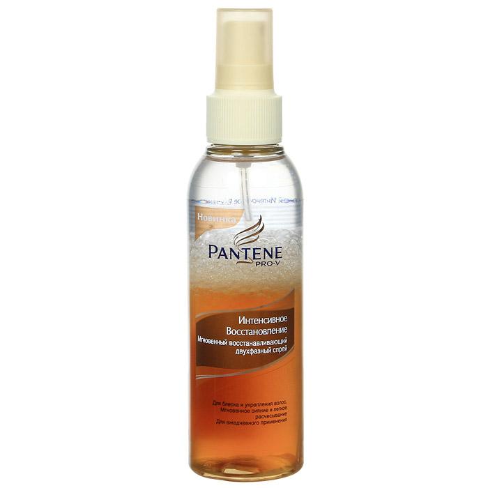 Двухфазный спрей Pantene Pro-V Интенсивное восстановление, 150 млPT-81228025Двухфазный спрей Pantene Pro-V Интенсивное восстановление предназначен для блеска и укрепления волос. Спрей помогает защитить ваши волосы от повреждений при расчесывании и укладке, делая их гладкими и блестящими. Первая фаза - восстанавливающий уход с технологией защиты волос. Вторая фаза - легкий питающий уход, предотвращающий спутывание волос. Сила против повреждений при расчесывании и укладке. Применение: хорошо встряхните и нанесите на влажные или сухие волосы. Подходит для ежедневного применения.