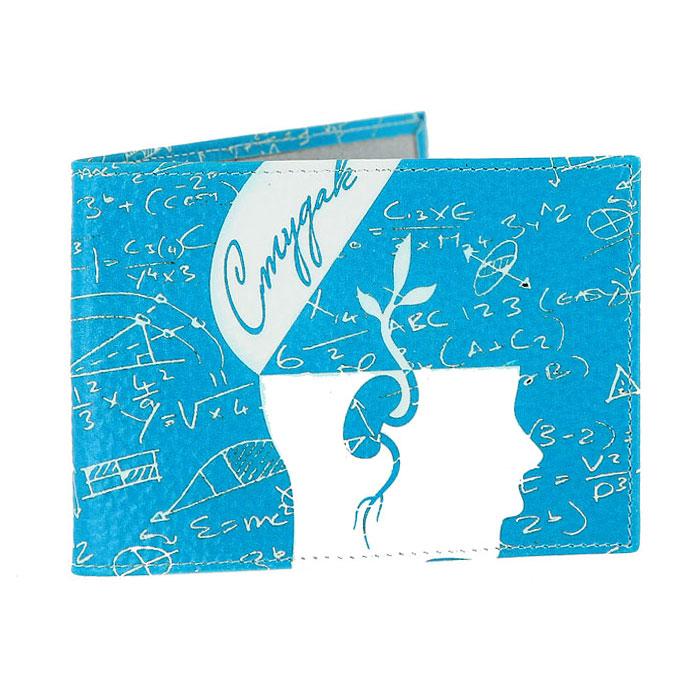 Обложка для студенческого билета Perfecto Студак-2. ST-PR-16ST-PR-16Обложка для студенческого билета Студак-2 не только поможет сохранить внешний вид вашего документа и защитит его от повреждений, но и станет стильным аксессуаром, идеально подходящим вашему образу. Обложка выполнена из натуральной кожи голубого цвета и оформлена оригинальным изображением. На внутреннем развороте - два кармана из прозрачного пластика.
